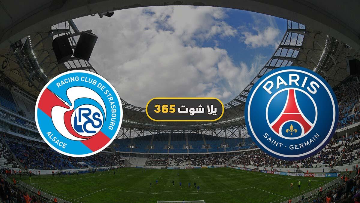 مشاهدة مباراة باريس سان جيرمان وستراسبورج بث مباشر اليوم ...