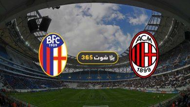 صورة مشاهدة مباراة ميلان وبولونيا بث مباشر اليوم 23-10-2021 الدوري الإيطالي