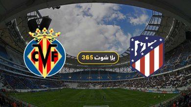 صورة مشاهدة مباراة أتلتيكو مدريد وفياريال بث مباشر اليوم 28-2-2021 الدوري الإسباني