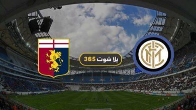 صورة مشاهدة مباراة إنتر ميلان وجنوى بث مباشر اليوم 28-2-2021 الدوري الإيطالي