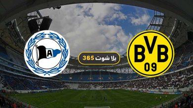 صورة مشاهدة مباراة بوروسيا دورتموند وأرمينيا بيلفيلد بث مباشر اليوم 23-10-2021 الدوري الألماني