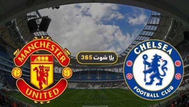 صورة مشاهدة مباراة مانشستر يونايتد ضد تشيلسي بث مباشر 28-2-2021 الدوري الإنجليزي