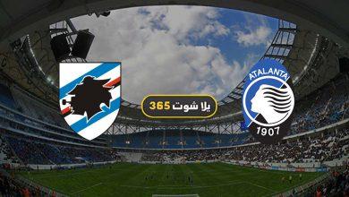 صورة مشاهدة مباراة أتلانتا وسامبدوريا بث مباشر اليوم 28-2-2021 الدوري الإيطالي