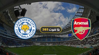 صورة مشاهدة مباراة ليستر سيتي وآرسنال بث مباشر اليوم 28-2-2021 الدوري الإنجليزي