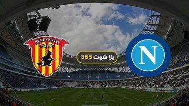 صورة مشاهدة مباراة نابولي وبينفينتو بث مباشر اليوم 28-2-2021 الدوري الإيطالي