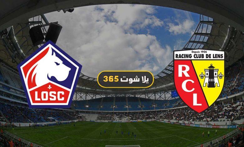 مشاهدة مباراة ليل ولانس بث مباشر اليوم 7-5-2021 الدوري ...